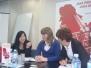 Seminar Unija poslodavaca 19.02.2013. godine